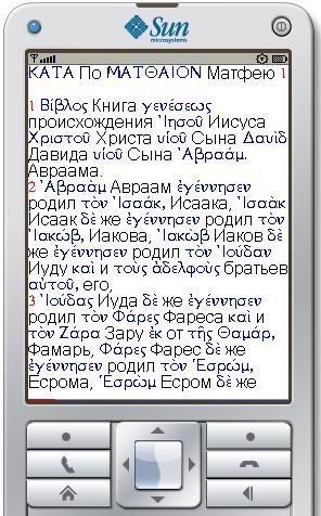 программа для телефонов для прочтения текста